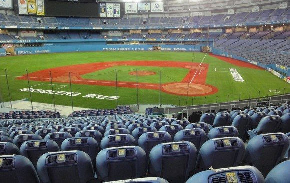Kyocera Dome - Pacific League Japan